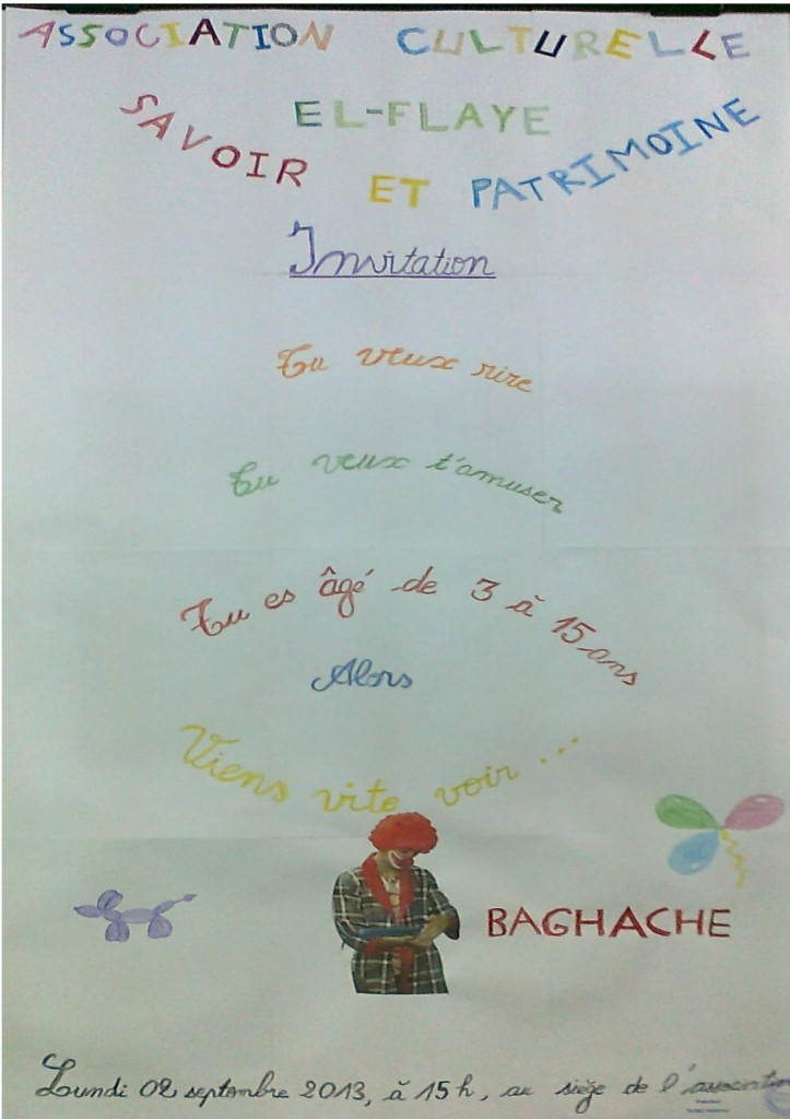 Animation baghache